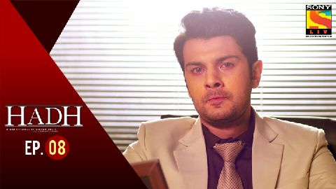 Hadh Web Series Full Episodes Free Download