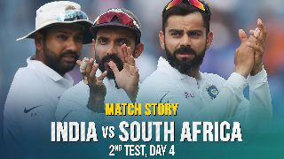 IND v SA, 2nd Test, Day 4, Match Story: India create history