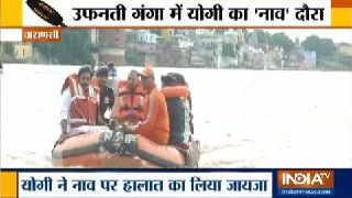 VIDEO: UP CM Yogi Adityanath visits flood affected areas with a team of NDRF, in Varanasi