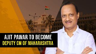 Ajit Pawar will be Dy CM, Shiv Sena 14 minister, NCP-16 & Congress 13 ministers: sources