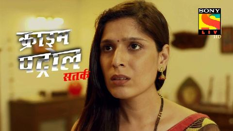 Watch Crime Patrol Satark Serial All Latest Episodes and