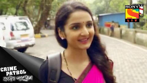 Watch Crime Patrol (Bangla) Serial All Latest Episodes and