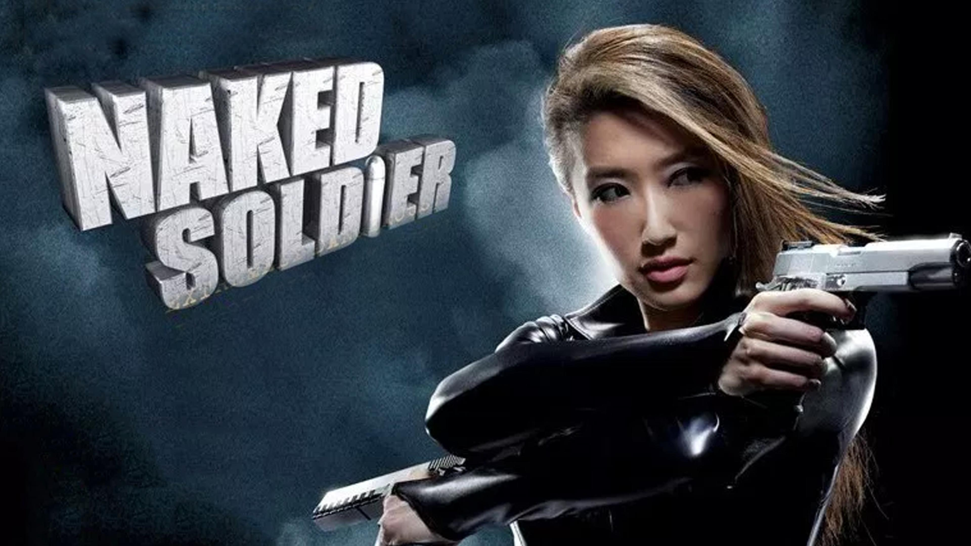 YESASIA: Naked Soldier (2012) (VCD) (Hong Kong Version