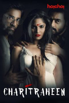 Charitraheen (Hindi Dubbed)