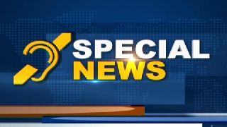 India Tv Special News | December 10th, 2019
