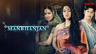 Manbhanjan (Hindi Dubbed)