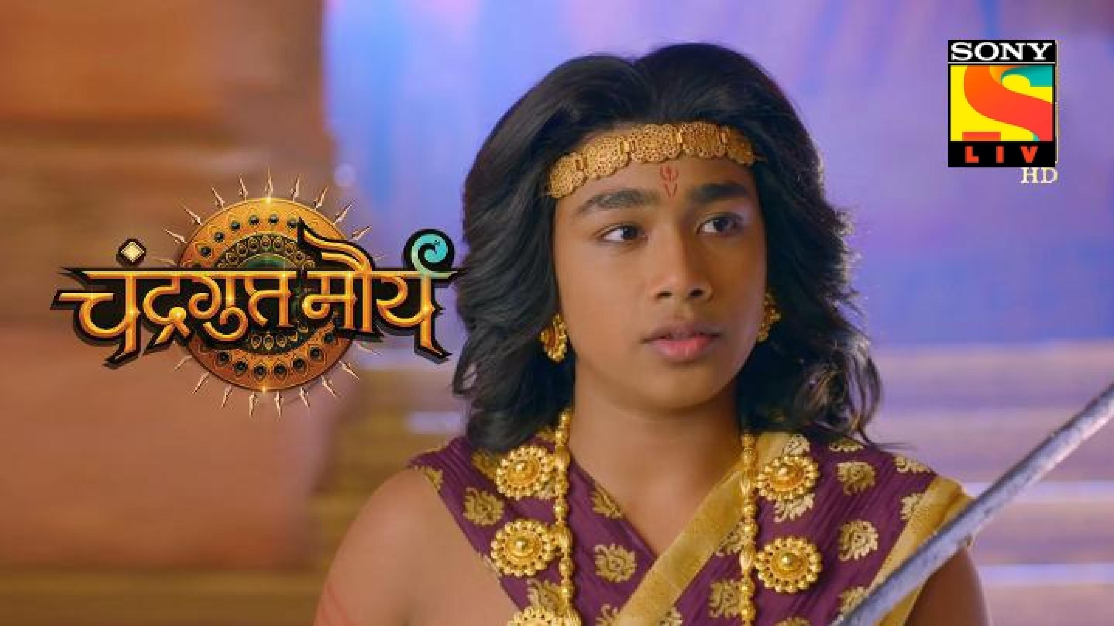 Chandragupta maurya serial episode 1