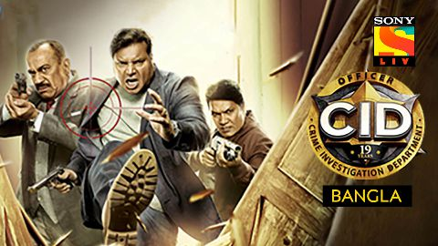 Watch CID (Bangla) Serial All Latest Episodes and Videos