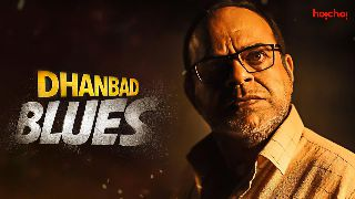 Dhanbad Blues (Hindi Dubbed)