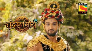Watch Chandragupta Maurya Season 1 Episode 44 Online | Chandragupta