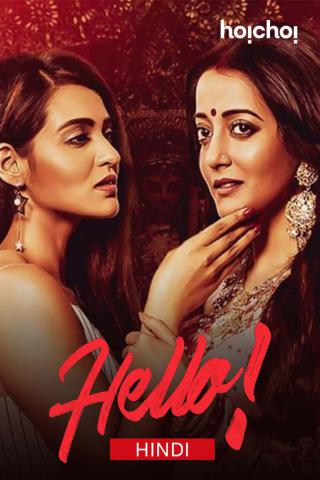Hello (Hindi Dubbed)