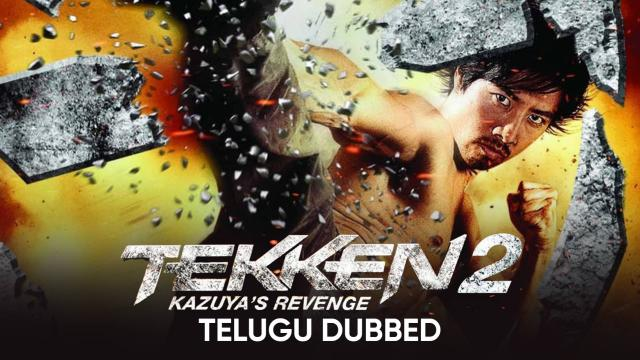 Watch Tekken 2 Kazuya S Revenge Telugu Dubbed Movie Online For