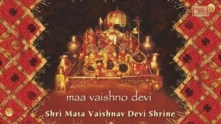 Commentary About Maa Vaishno Devi