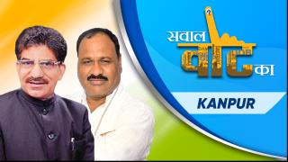 Kanpur | Episode 17