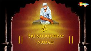Om Sri Sai Amatyay Namah - Female