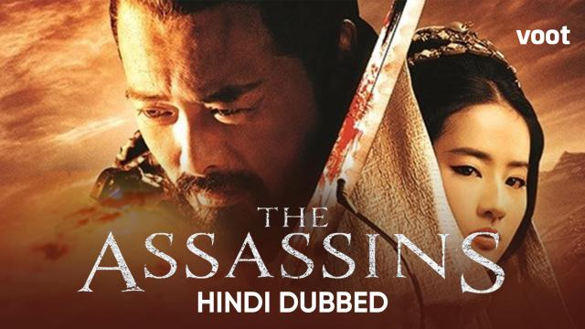 Watch The Assassins Hindi Dubbed 2012 Full Hd Movie Online For
