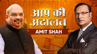 We are confident winning more than 74 seats in UP: Amit Shah in Aap ki Adalat
