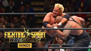 Togi Makabe vs Bullet Club