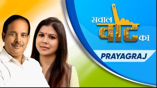 Prayagraj | Episode 33