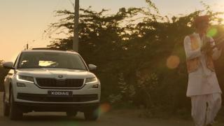 Pursuits By Skoda | Episode 5