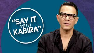 Say It With Kabira