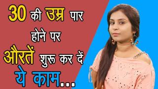 Health Tips For Women Health Care