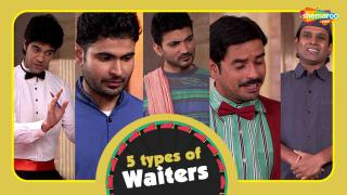 5 Types Of Waiters