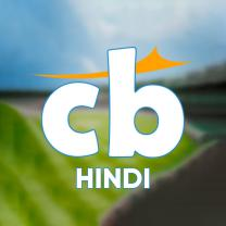 Cricbuzz Hindi